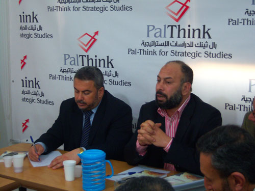 Photo of The Horizon of The Palestinian Dialogue Discussing The Palestinian  Dialogue's Dimensions