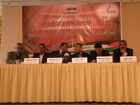 Photo of Visions to Support the Palestinian National Reconciliation