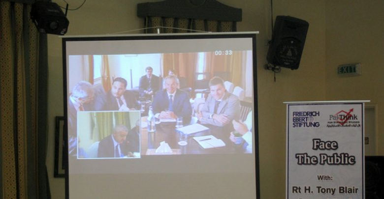 Photo of Third Session of Face the Public; Tony Blair: Significant Changes Regarding Gaza Blockade will be Noticed Soon