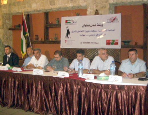 Photo of Sport Accord is a Step to Achieve the Palestinian Reconciliation