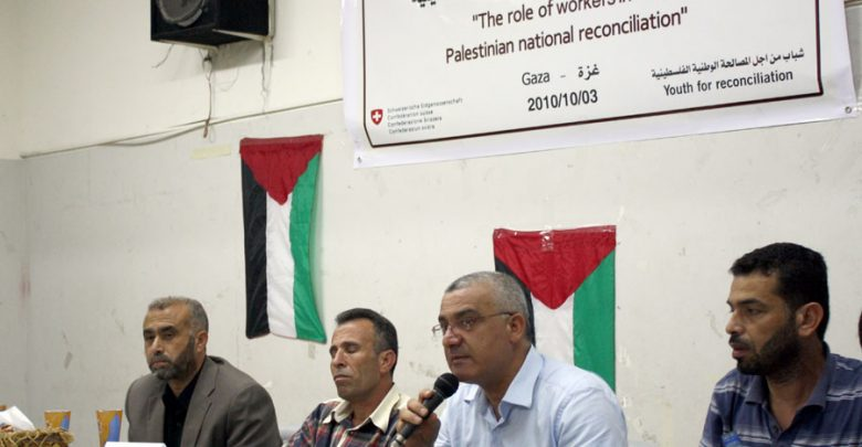 Photo of The Role of the Working Class in the Palestinian National Reconciliation