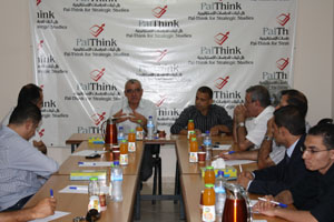 The Palestinian Think and Do Tank Group