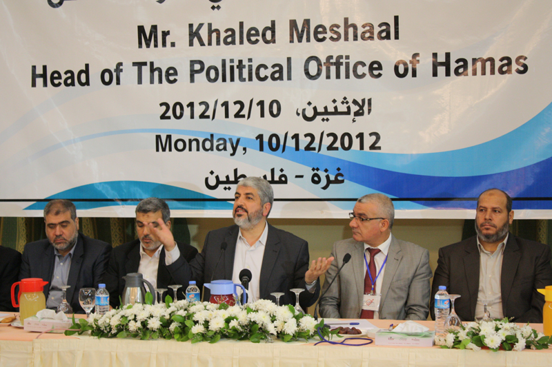 In a special event: Palthink for Strategic Studies hosted Mr. Khaled Meshaal