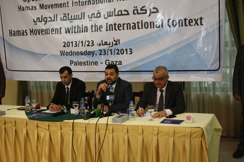 A Special Meeting with The  Head of the Hamas International Relations Department