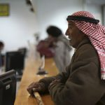 Palestinian Investment Fund Needs Reform