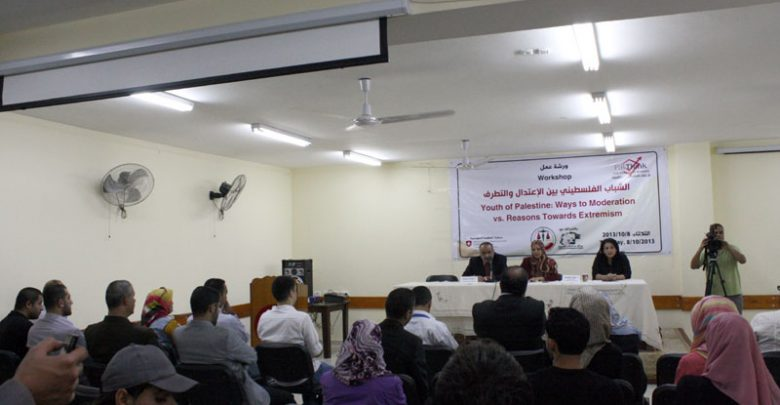 "Photo of Seminar on: ""Youth of Palestine: Ways to Moderation vs. Reasons for Extremism"""