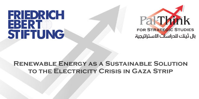 "PalThink for Strategic Studies and Friedrich-Ebert-Stiftung (FES) signed a cooperation agreement to launch a project about ""Renewable Energy as a Sustainable Solution to the Electricity Crisis in Gaza Strip""."