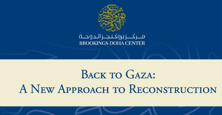 Photo of Back to Gaza: A New Approach to Reconstruction