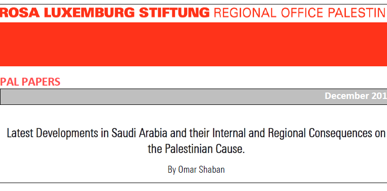 Photo of Latest Developments in Saudi Arabia and their Internal and Regional Consequences on the Palestinian Cause.