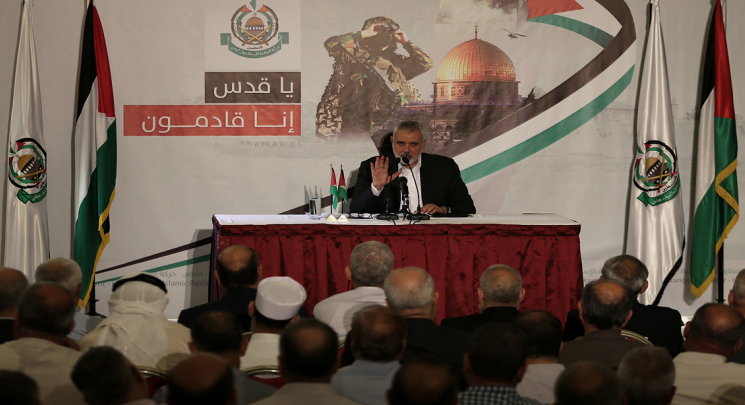 Photo of New Release: Gaza Possible Outcomes of Egypt, Hamas, and Dahlan Talks