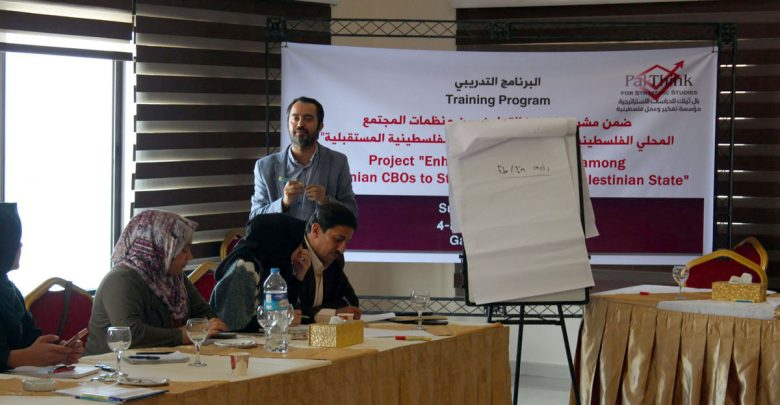 Photo of Pal-Think Concludes its Training Program in Ramallah and Gaza City