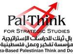 Photo of PalThink Editor