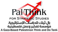 Pal-Think For Strategic Studies