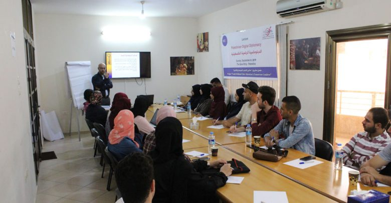 Photo of The 9th Seminar for the YPC- Palestinian Digital Diplomacy