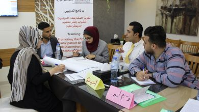 Photo of Opening a Training Program for Youth about Political Participation and Disseminate Democracy.