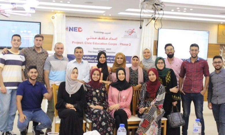 "Photo of Pal-Think Concludes Training Program ""Preparing a Civic Educator"""