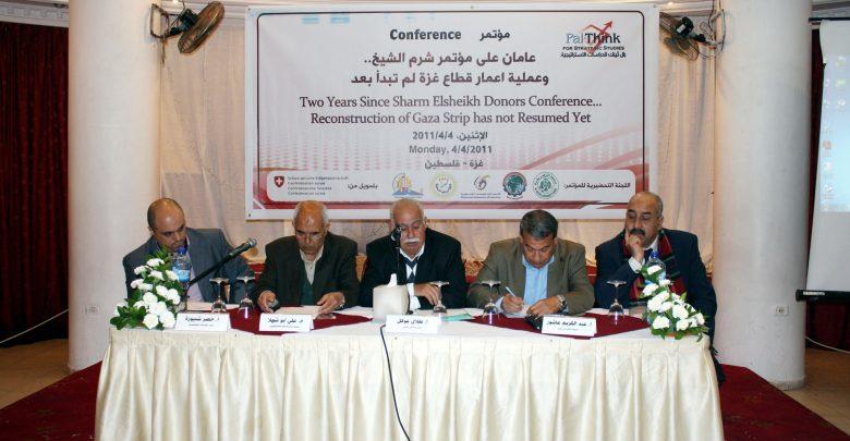 Photo of في مؤتمر عقده بال ثينك للدراسات الإستراتيجية حول إعادة إعمار قطاع غزة: ضرورة عدم تسييس إعادة الإعمار وتشكيل لجنة مستقلة تشرف عليه
