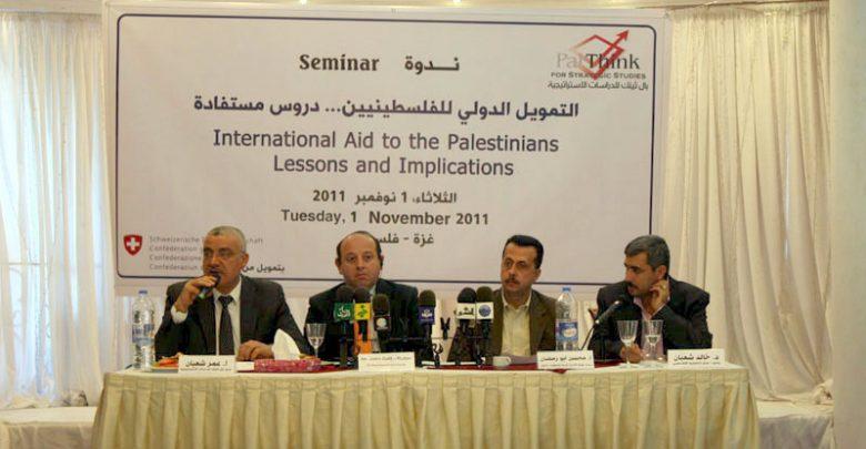 """Photo of في ندوة عقدها بال ثينك للدراسات الإستراتيجية بعنوان""""التمويل الدولي للفلسطينيين… دروس مستفادة"""": على التمويل الدولي ان  يخدم التنمية و الطموح السياسي للفلسطينيين"""