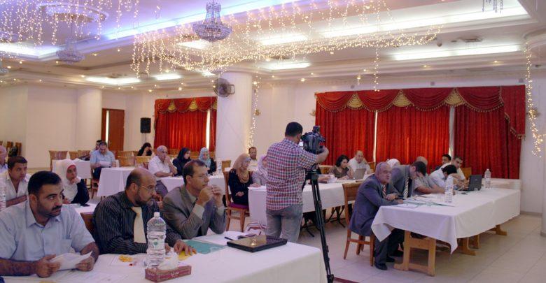 """صورة مؤتمر """"الحصار على غزة: تقييم الآثار واستراتيجيات المواجهة"""""""