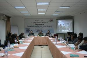 صورة ندوة  حول تعزيز الجهود الشعبية والدولية تجاه مخاطر السلاح النووي في منطقة الشرق الاوسط ومشكلات الحد من انتشاره.