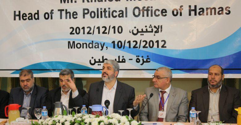 صورة في لقاء خاص: بال ثينك للدراسات الاستراتيجية يستضيف السيد خالد مشعل