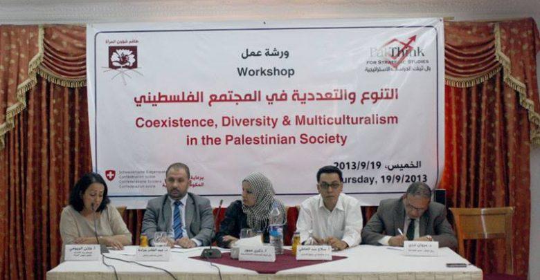 """صورة ورشة خاصة بعنوان: """" التنوع و التعددية في المجتمع الفلسطيني """""""