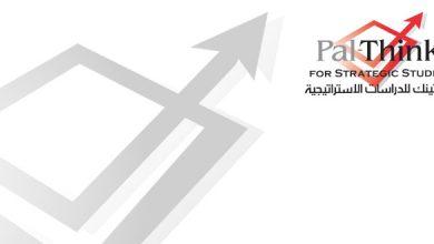 Photo of بال ثينك تعقد اجتماع الجمعية العمومية وتنتخب مجلس إدارة جديد