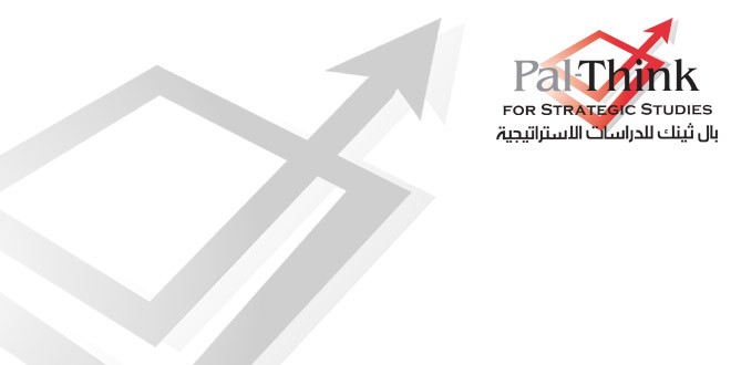 "Photo of برنامج الشباب يشارك: ""واقع المحاميات في نقابة المحاميين في غزة"""