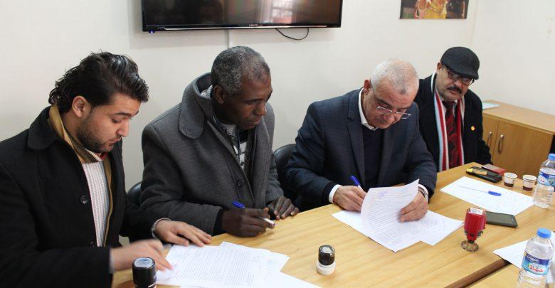 صورة بال ثينك توقع عدد من المبادرات المجتمعية لتعزيز الوحدة المجتمعية والمصالحة الوطنية