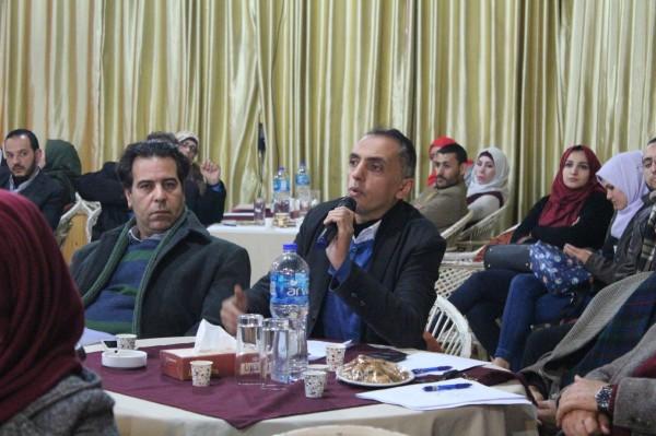 """صورة جلسة حول """"الحلول المطروحة إسرائيلياً للقضية الفلسطينية"""""""