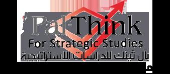 بال ثينك للدراسات الاستراتيجية