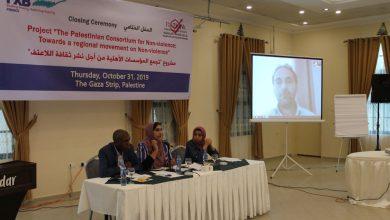Photo of اختتام مشروع تجمع المؤسسات الأهلية من أجل نشر ثقافة اللاعنف