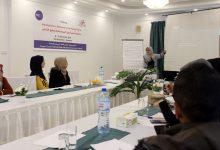 """Photo of اختتام تدريب """"تعزيز مهارات الضغط والمناصرة في مجال الديمقراطية وحقوق الإنسان"""""""
