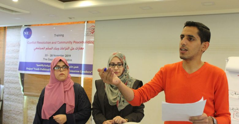 "Photo of اختتام تدريب ""مهارات حل النزاعات وبناء السلم المجتمعي"""