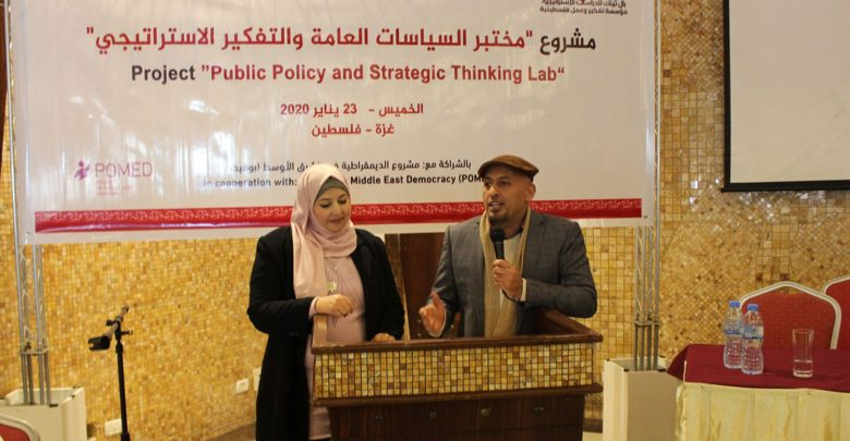 "Photo of اختتام مشروع ""مختبر السياسات العامة والتفكير الاستراتيجي""."