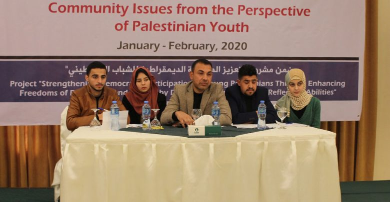 "Photo of جلسة النقاش الثانية بعنوان ""قضايا مجتمعية من منظور الشباب الفلسطيني""."