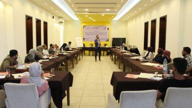 """صورة """"بال ثينك"""" تنفذ برنامج تدريبي لتعزيز السلم الأهلي والوحدة الوطنية"""
