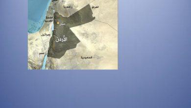 صورة ورقة سياسات: الأردن في بيئة اقليمية ودولية متغيرة… سيناريوهات المرحلة المقبلة – عريب الرنتاوي