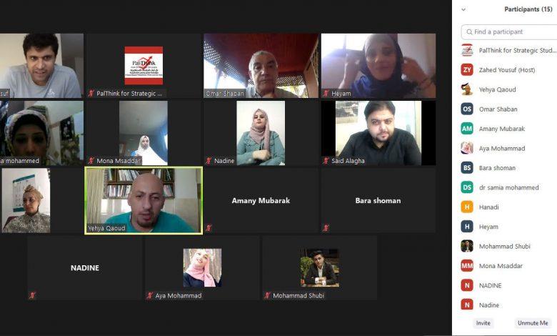 صورة بال ثينك للدراسات الاستراتيجية تنظم برنامج تدريبي رقمي يستهدف منظمات المجتمع المدني الفلسطيني.