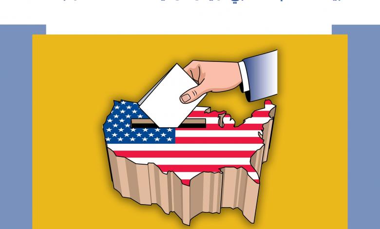 صورة ورقة حقائق: بيئة النظام الانتخابي لرئيس الولايات المتحدة المركبة