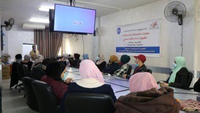 صورة لقاء توعية حول العنف المبني على النوع الاجتماعي في جمعية الخريجات