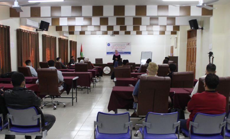 صورة هيئة التثقيف المدني في بال ثينك تنفذ لقاء توعوي بجامعة غزة