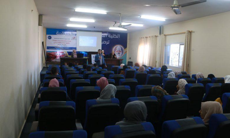 صورة هيئة التثقيف المدني في بال ثينك تنفذ لقاء توعوي بالكلية العربية للعلوم التطبيقية