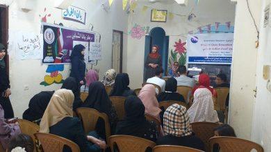 صورة هيئة التثقيف المدني في بال ثينك تنفذ لقاء توعية حول المشاركة السياسية للشباب وأهميتها