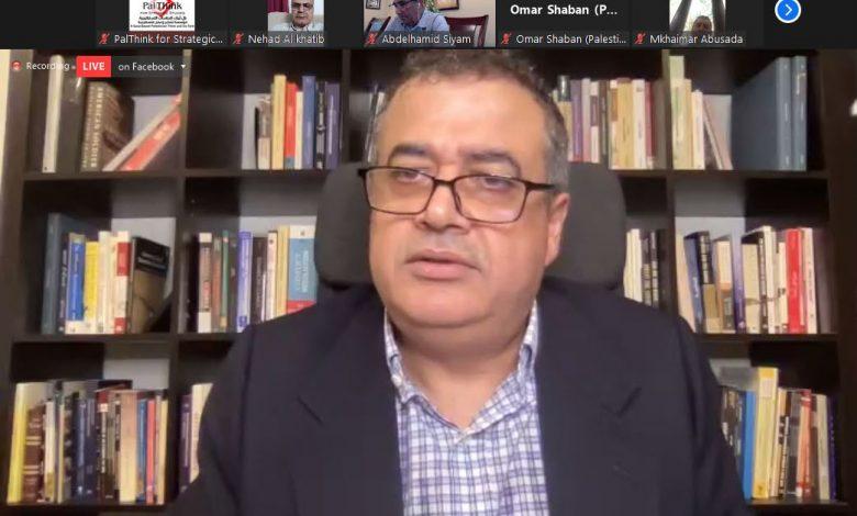 صورة جلسة حوارية مع د إبراهيم فريحات حول تداعيات الانسحاب الأمريكي من أفغانستان وعودة طالبان للحكم