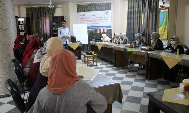 صورة بال ثينك تبدأ تنفيذ سلسلة لقاءات توعوية حول قضايا الديمقراطية وحقوق الإنسان