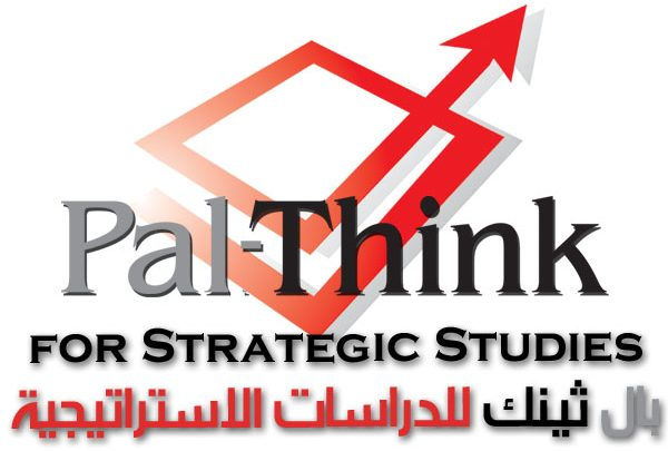 Photo of Pal-Think Initiative on Gaza's Reconstruction and Development