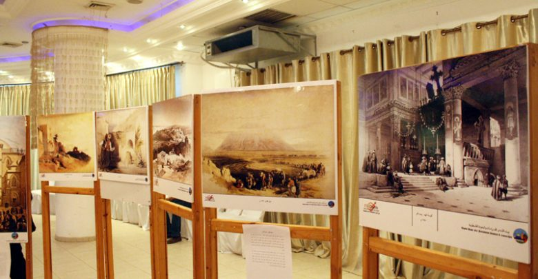 """Photo of Photo Exhibition entitled: """"Palestine Through The Eyes of Orientalists"""""""