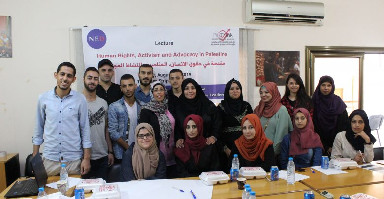 Photo of The 7th Seminar for the YPC- Human Rights, Activism, and Advocacy in Palestine