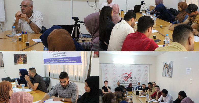 Photo of The 8th Seminar for the YPC- Peacebuilding and Conflict Resolution